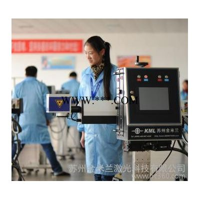 CO2激光喷码机 激光打码机 饮料喷码机,包装袋激光喷码机