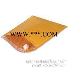 专业生产防震信封包装袋制袋机