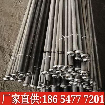 开缝式锚杆 管缝锚杆 锚杆托盘 管缝式锚杆厂家现货