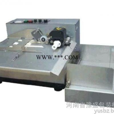 郑州批发挂面包装纸自动生产日期打码机  面条包装袋自动日期印码机