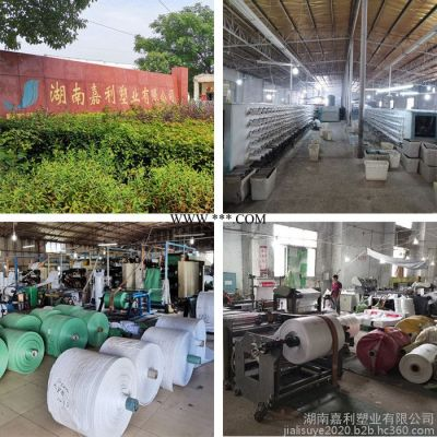 专业塑料编织袋厂家 彩印肥料包装袋