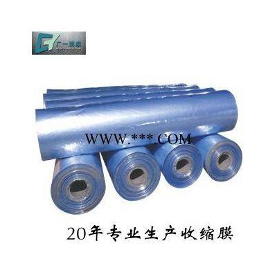 直销现货热缩包装袋 品质款PVC门窗收缩膜 热缩膜印刷 可定制