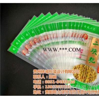 贵州林诚包装(在线咨询)_包装袋_包装袋厂家地址