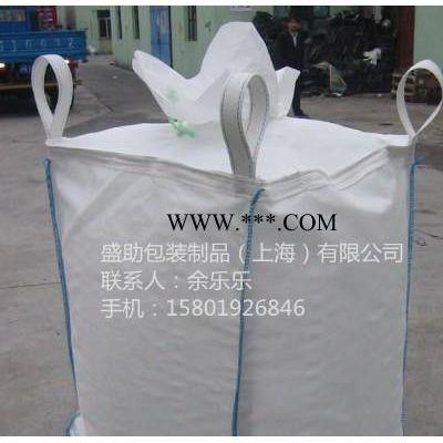 大包装袋,阻燃剂包装袋,阻燃剂大包装袋,阻燃剂大包装袋 吨袋 集