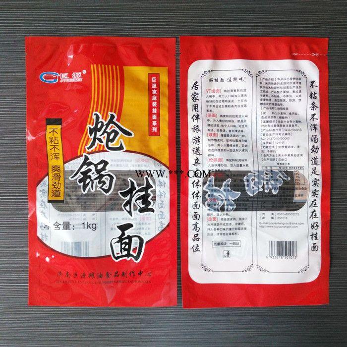 河北食品袋厂家订做 杂粮包装袋 面粉包装袋 五谷食品包装袋定制