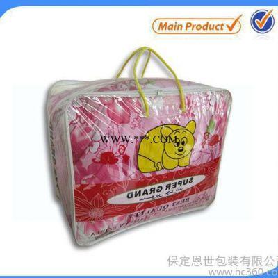 雄县包装袋 PVC棉被包装袋 出口韩国超柔毛毯包装袋 黄色绳子提手