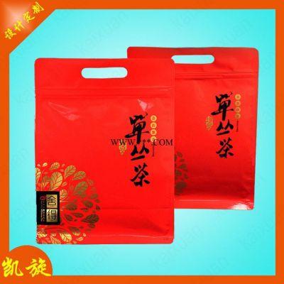 茶叶包装袋 八边封茶叶包装袋 八边封茶叶包装袋彩印定制