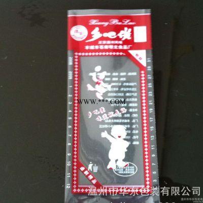 生产设计『绿色印刷』月饼包装袋 乡巴佬包装袋 巧克力包装袋