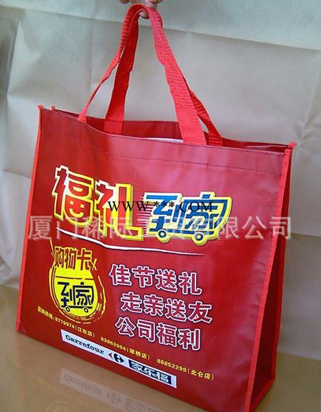 【月饼包装袋】礼盒包装袋厦门生产厂家