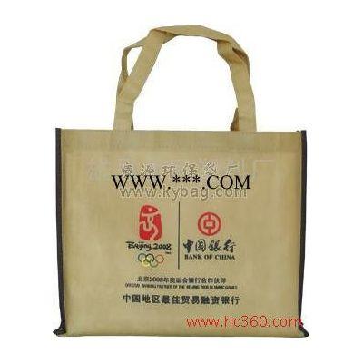 供应龙凤中号包装袋