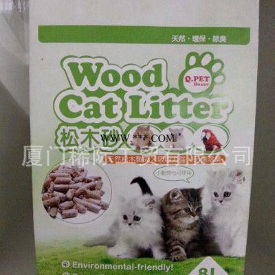 厦门宠物粮包装袋
