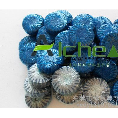 埃氪美环保水溶性包装袋PVA水溶膜