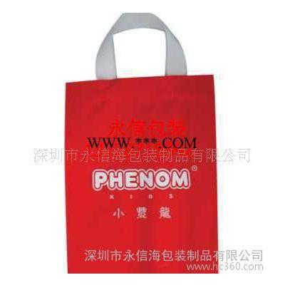 饰品包装袋,塑料胶袋,专业生产塑料胶袋 饰品包装袋  手提袋  包