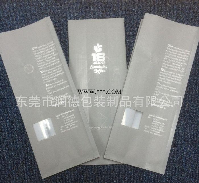 定制长方形茶叶包装袋 茶叶内包装袋 镀铝真空袋 中封背封复合