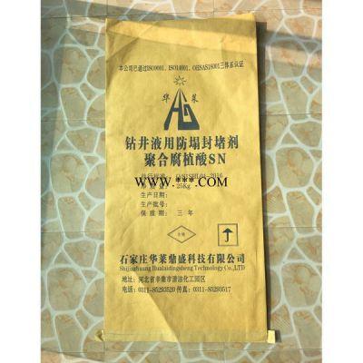铝箔复合袋 工业 建筑物流包装袋防水防潮