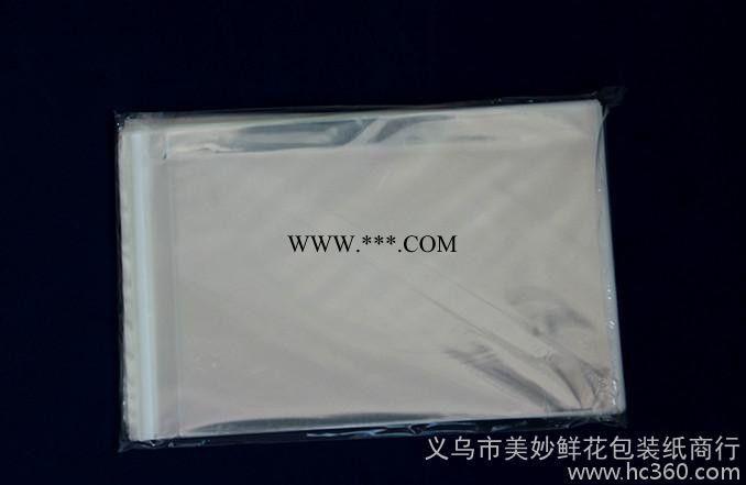 供应现货OPP袋  塑料袋  包装袋