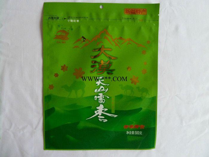 供应食品袋子PET/AL/PE食品包装袋