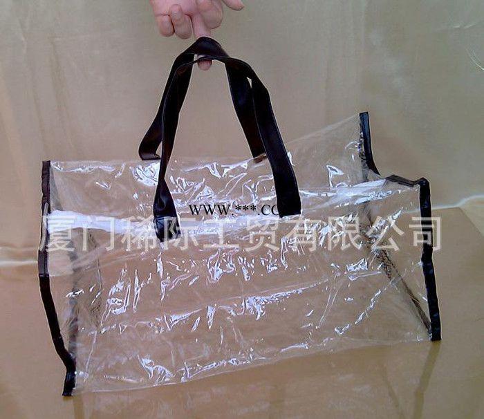 高频透明PVC产品包装袋厂家报价
