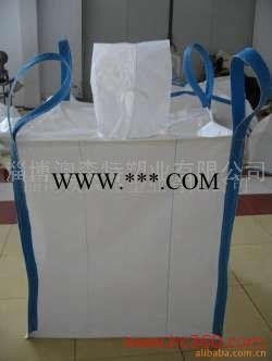 供应澳铭18吨袋、集装袋、大包装袋、pp袋