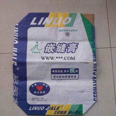 供应25KG自流平专用包装袋