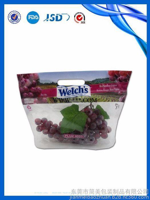 专业水果包装袋、保鲜袋、葡萄包装袋,蔬菜包装袋、农产品包装袋