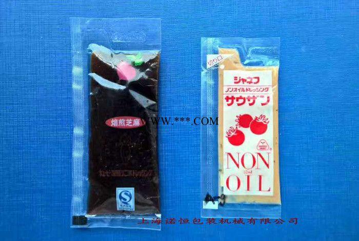 上海诺恒包装机械有限公司NHL-1000 三边封包装袋