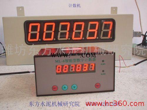 供应KH-1型智能包装袋计数器
