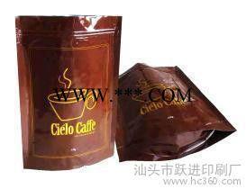 供应【咖啡镀铝膜包装袋】