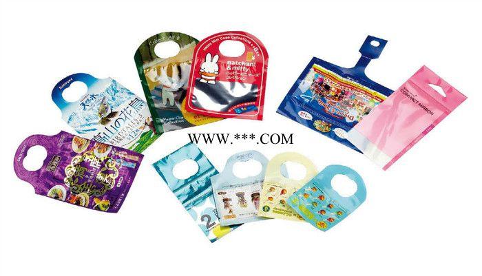 供应异型袋厂家生产**塑料异型包装袋
