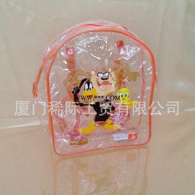 食品包装袋高频透明PVC袋