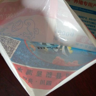精玖包装厂家直供塑料背封袋 彩印袋 包装袋 可印logo 小袋 环保耐用批发