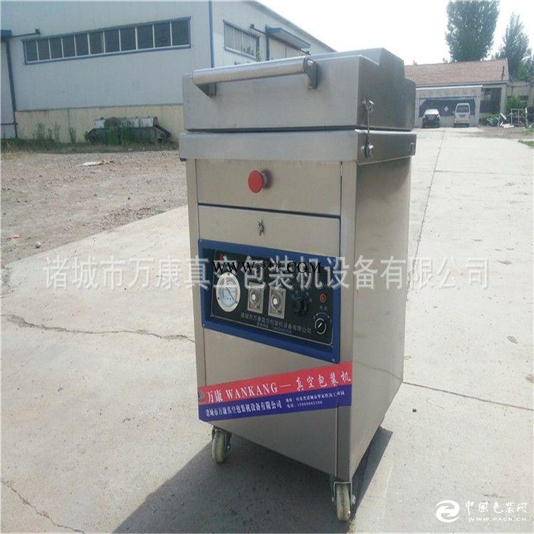 大米包装机 黑米包装机 小型包装机厂家直销