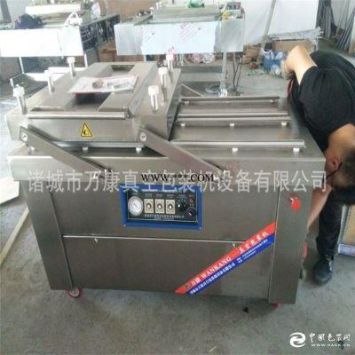 豆制品包装机 大豆蛋白包装机 万康厂家直销