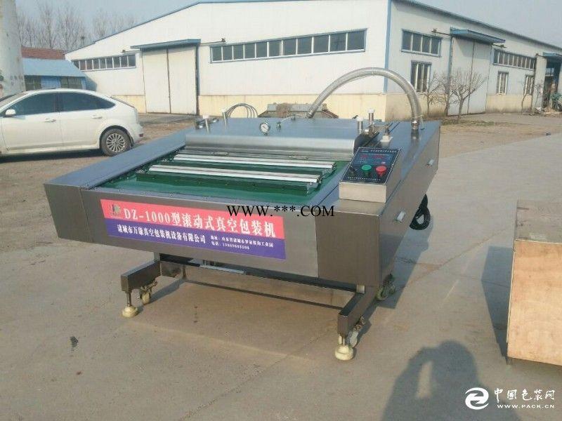 牛肉干包装机 豆干包装机万康厂家直销