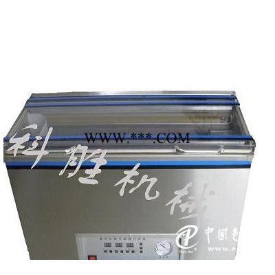 衡水科胜600立式真空咖啡包装机