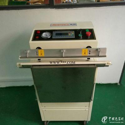 厂家直销电动外抽式免气源食品茶叶电子大功率电路板抽真空包装机