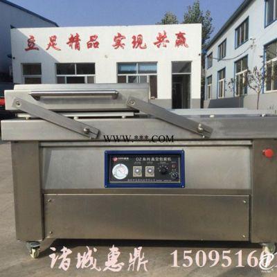 厂家直销真空包装机大米包装机食品包装机
