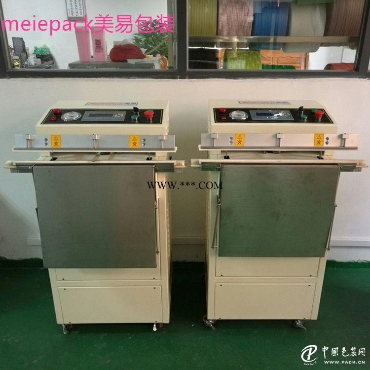 厂家直销电动外抽式免气源食品茶叶电子布料电路板抽真空包装机