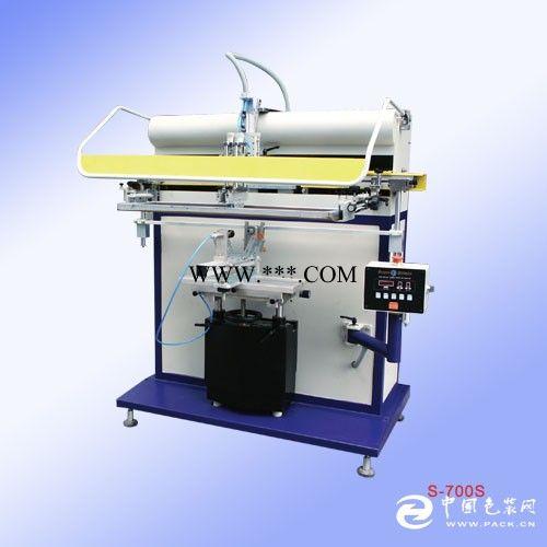 S-700S气动圆面丝印机批发报价