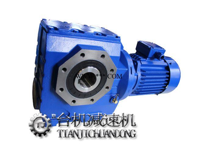 厂家可定制大扭矩硬齿面减速机 高转速斜齿面蜗轮蜗杆齿轮减速机