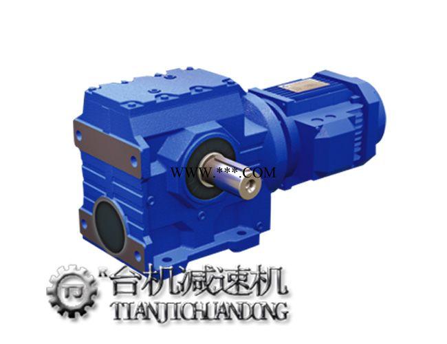 S67系列斜齿蜗轮蜗杆减速机 S37/S47涡轮减速机