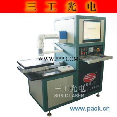 硅片切割机+太阳能电池激光划片机+光纤激光划片机