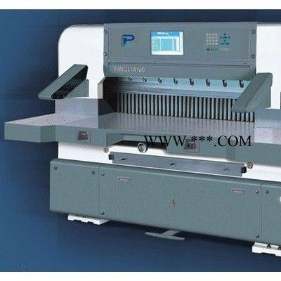 供应QZYKM1300大屏幕程控切纸机