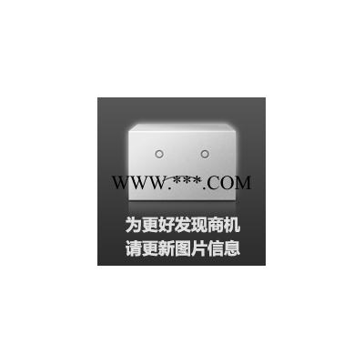 供应ML930C平压压痕切线机