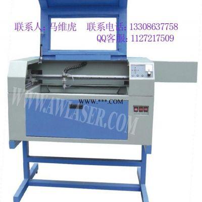 非金属材质材料激光切割机/下料机/裁剪机