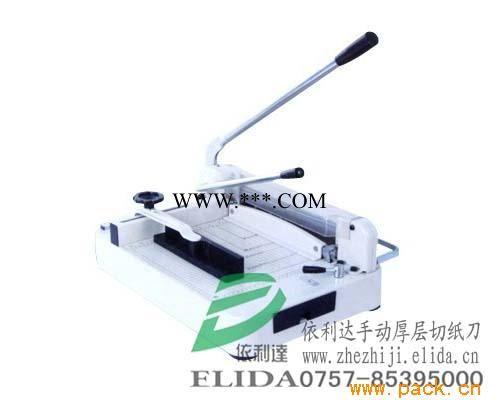 手动精密厚层切纸机ELD-A4B/ELD-A3B