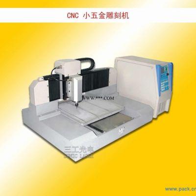 金属激光切割机公司、co2金属激光切割机、大功率金属激光切割