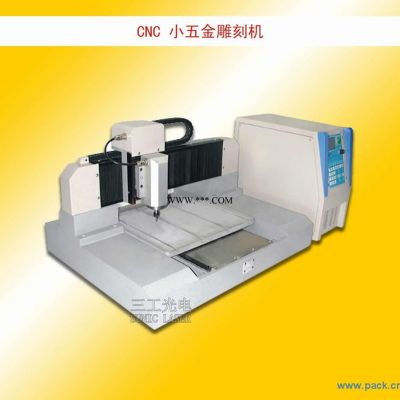 金属薄板激光切割机、激光金属切割机、固体金属激光切割机、小幅