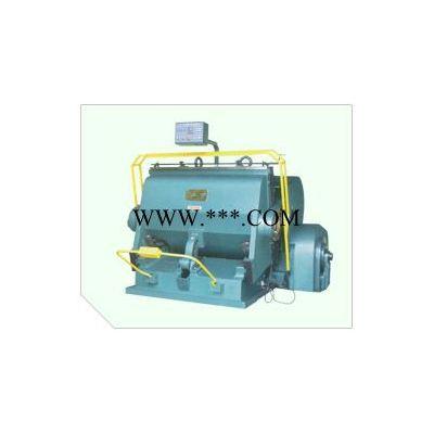 ML1600、1700、1800型平压压痕切线机