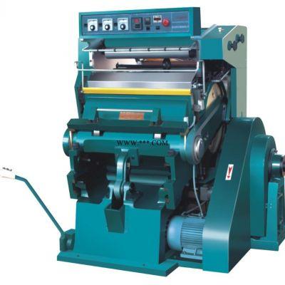 供应平压压痕切线机和烫金机